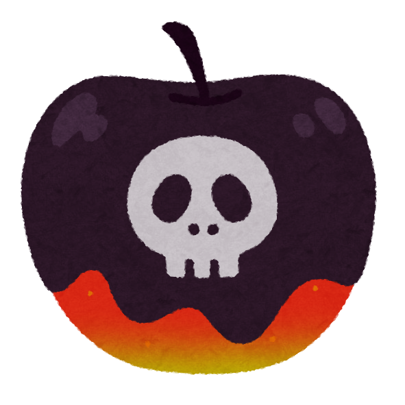 apple_doku_ringo (4)