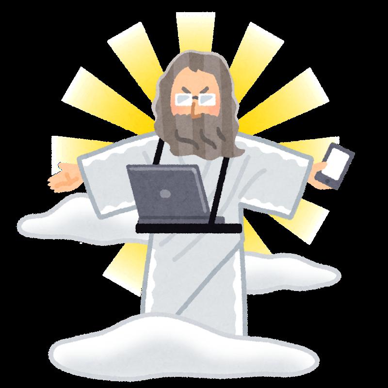 internet_god (8)