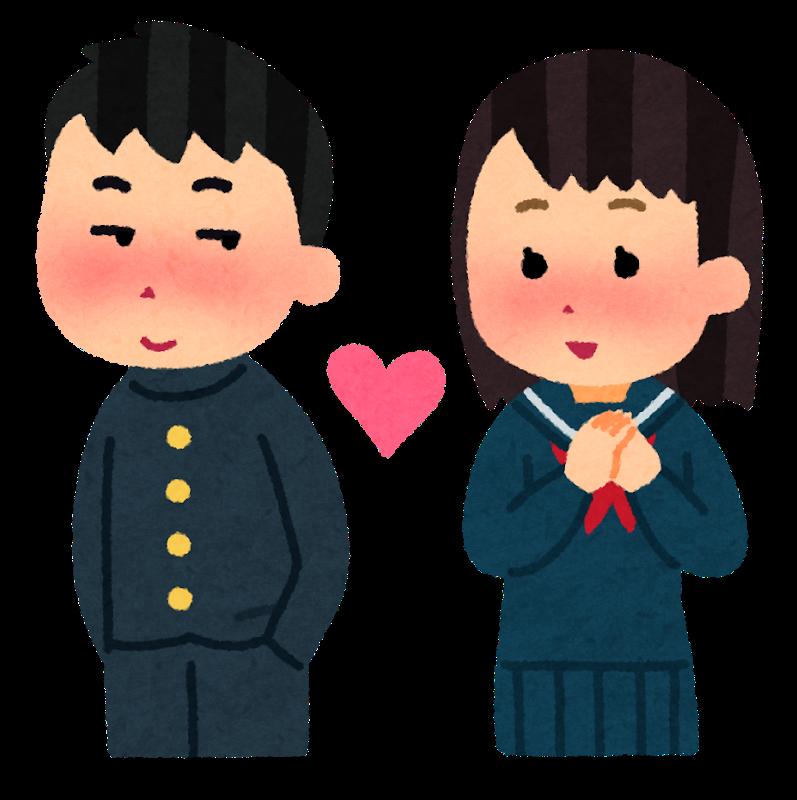 renai2_school