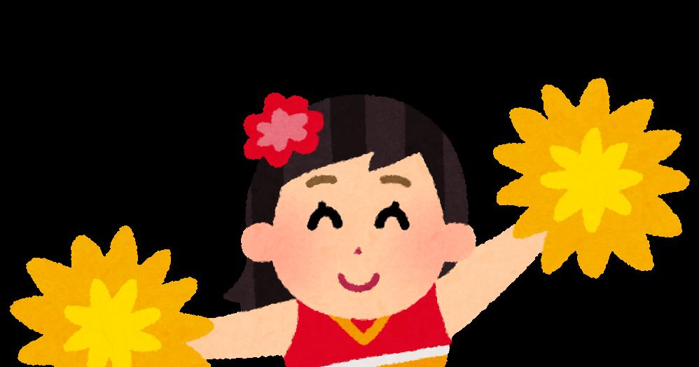 cheerleader_woman (1)