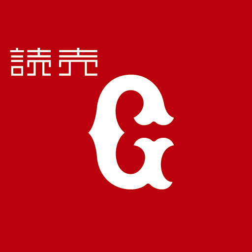 giants_logo (1)
