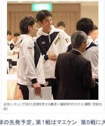 【再放送】大谷「藤浪くん…藤浪くん…」ギコギコギコ