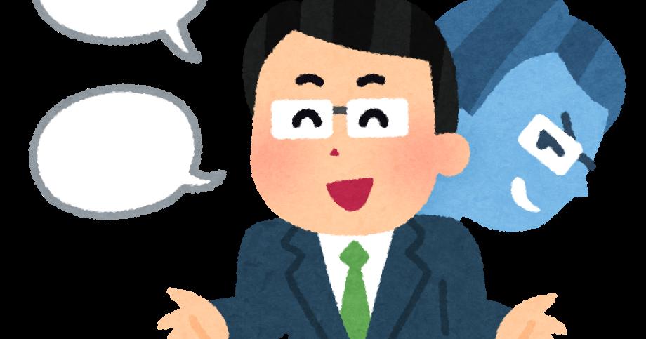 sagishi_man (1)