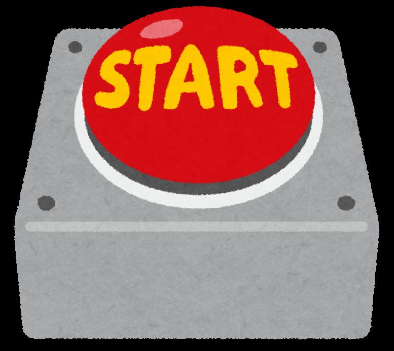 button_start1 (1)