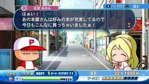 佐菜あゆみ、練習に遅刻し即2軍…あおいコーチ「頭を冷やした方がいい」