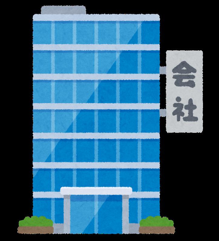 building_kaisya (2)