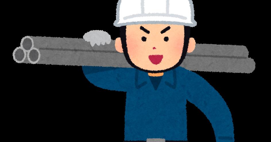 job_tobisyoku (1)
