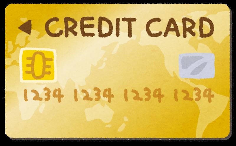 creditcard_gold (1)