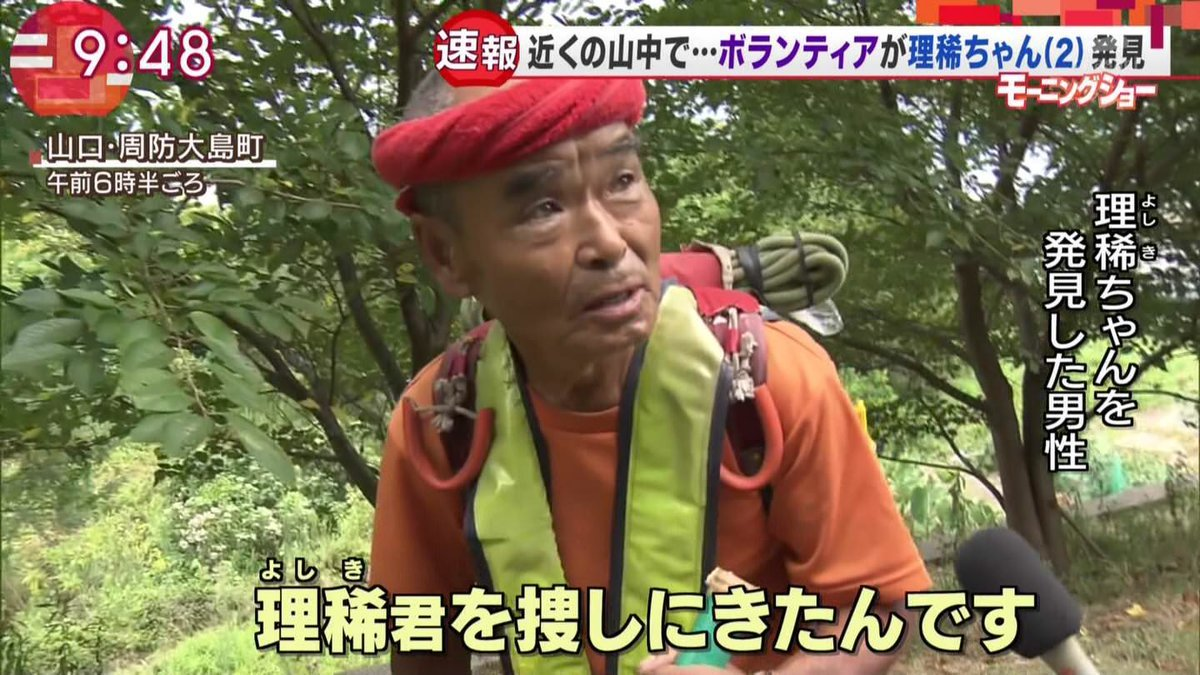 fujikiyoshiki-6