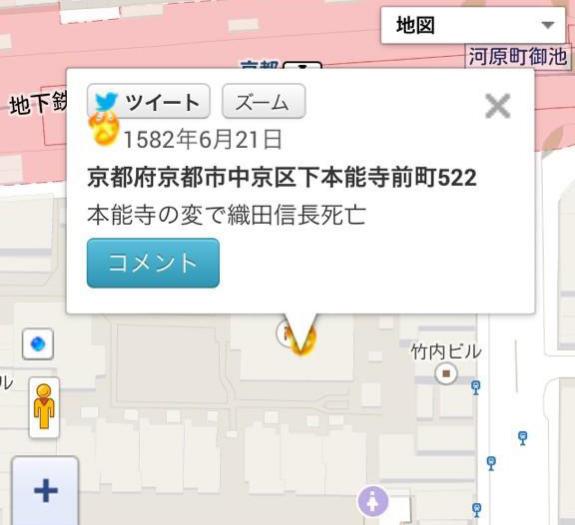 てる 広島 大島
