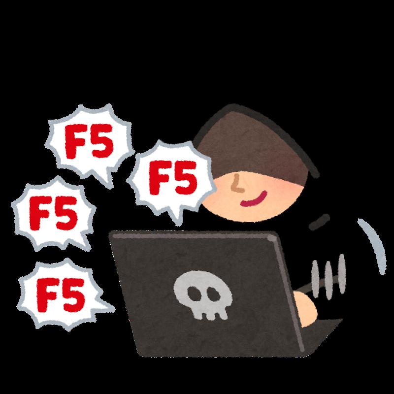 internet_f5_attack