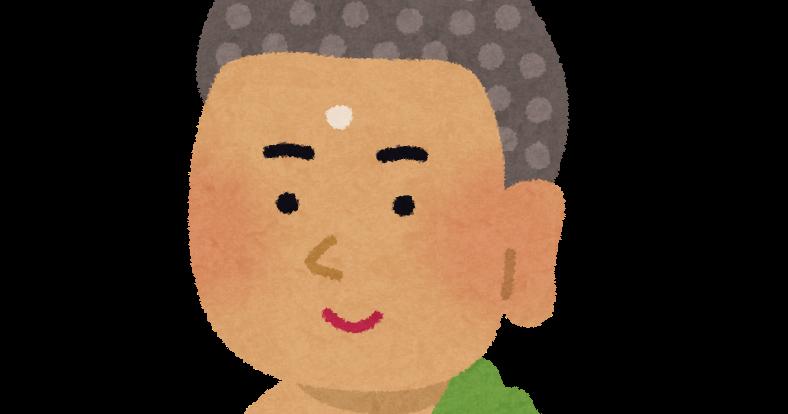 nigaoe_buddha (2)