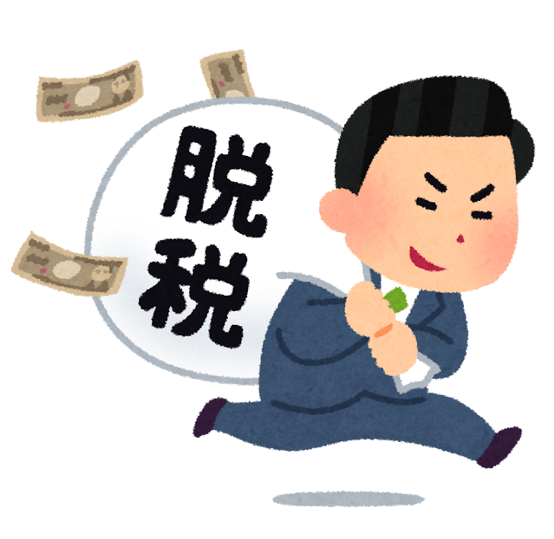 money_datsuzei (1)