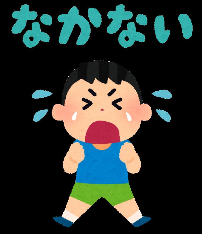 okashimona_nakanai