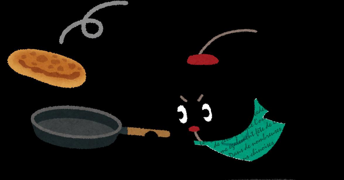 pyoko_category_food