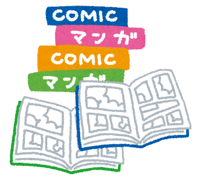 manga (2)