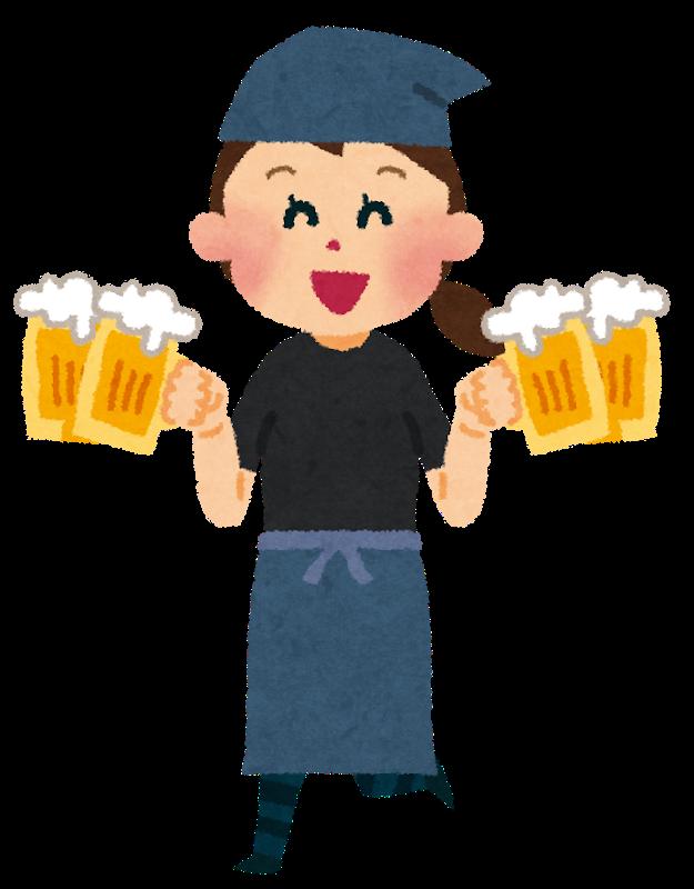job_izakaya_beer (1)