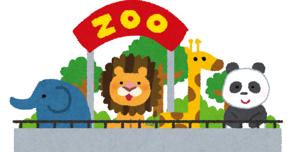 zoo_doubutsuen (1)