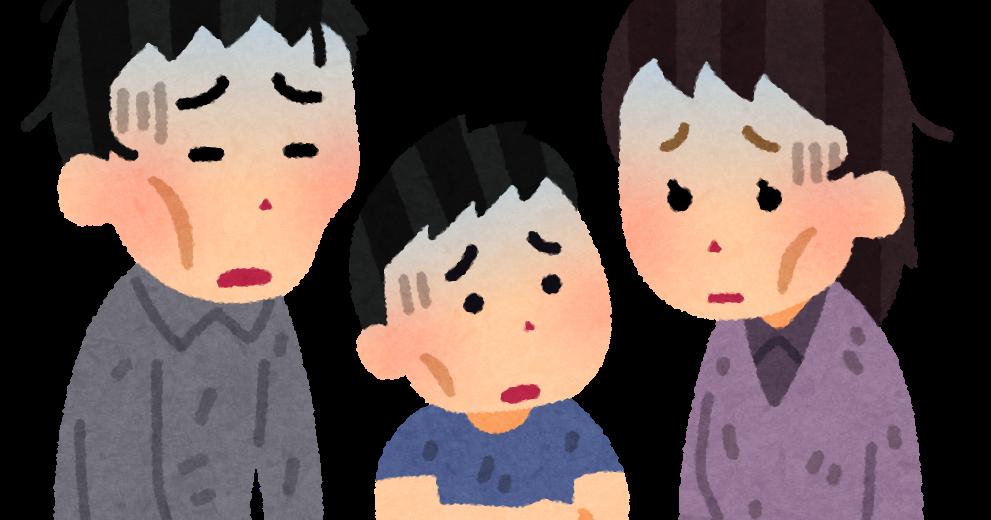 binbou_family (3)