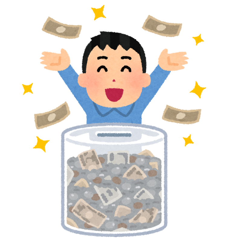money_chokin_seikou_man (2)