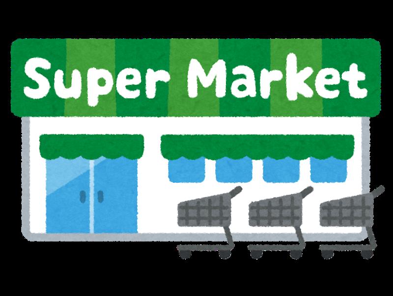 building_shoping_supermarket (1)