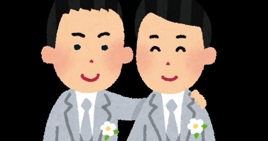 dousei_wedding_men (4)