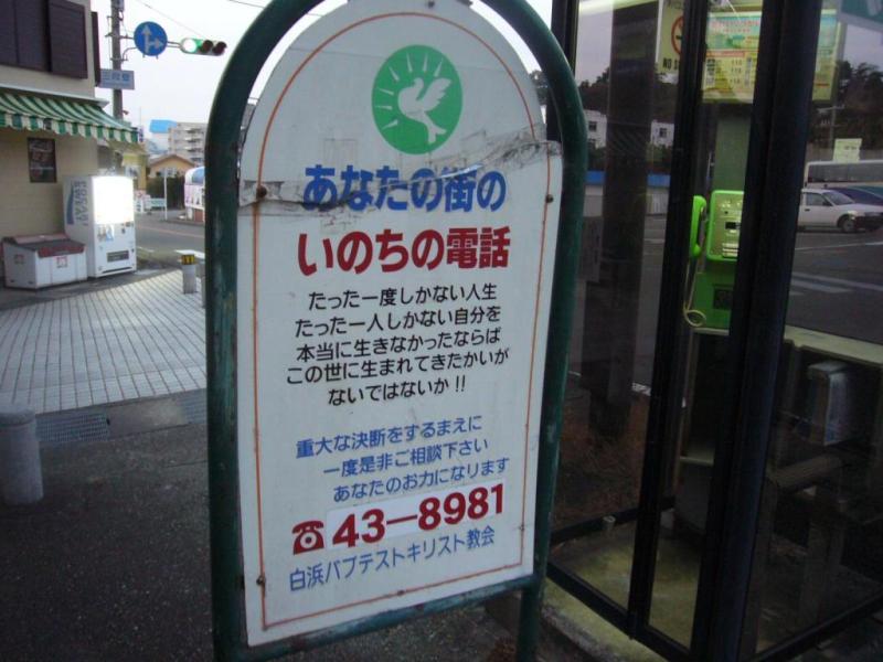 再放送】巨人小笠原「はい、こち...