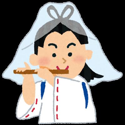 ushiwakamaru_yoshitsune (1)