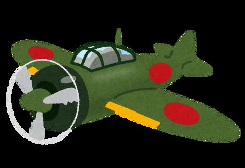 war_zerosen (3)