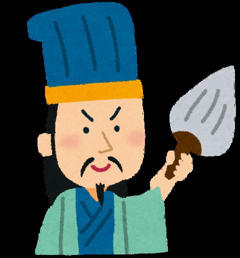 syokatsuryou_koumei (9)