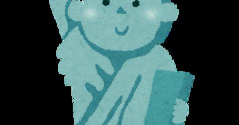 statue_of_liberty (3)