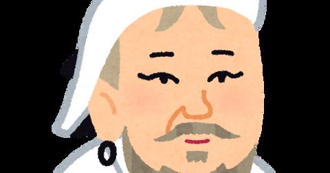 nigaoe_chingisuhan (8)