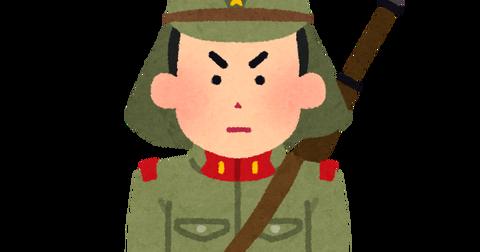 war_kyu_nihonhei_rikugun (2)