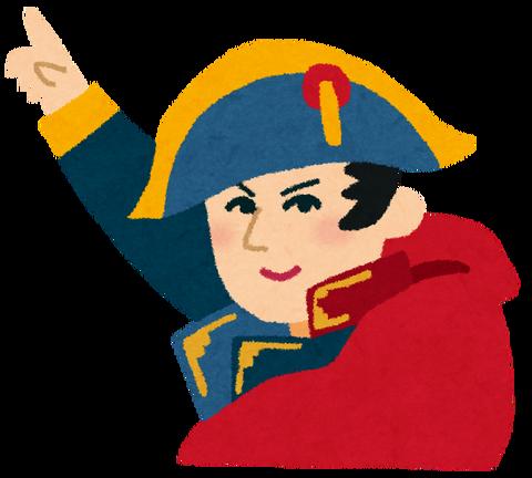 napoleon (1)
