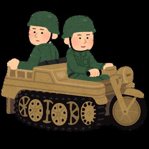 war_kettenkrad (1)