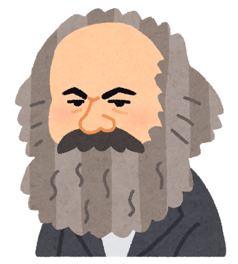 nigaoe_Karl_Marx