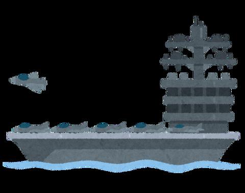 war_senkan_kuubo (3)