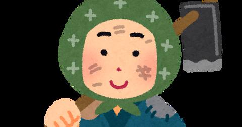 edo_hyakusyou