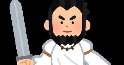 monogatari_susanoonomikoto