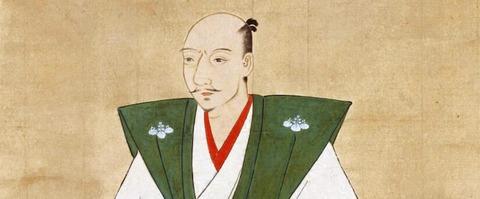 Oda-Nobunaga-up2-824x341