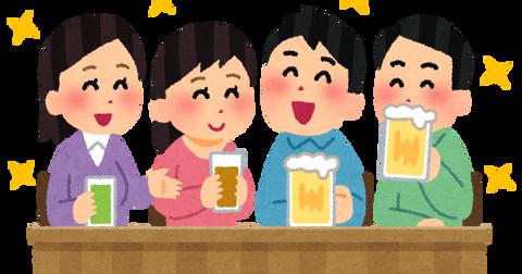 nomikai_happy (11)