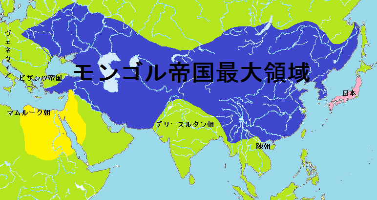 モンゴル帝国とかいう世界最強の...