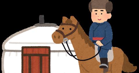 mongol_yubokumin (2)