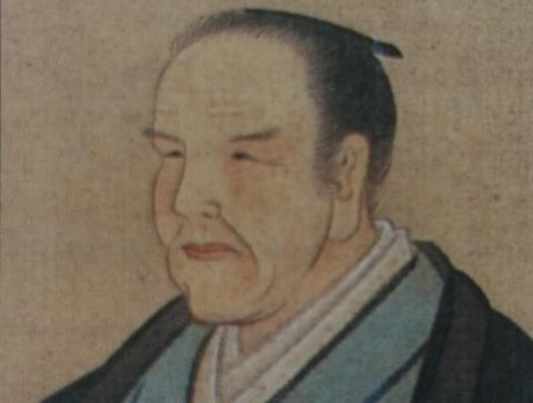 大塩平八郎
