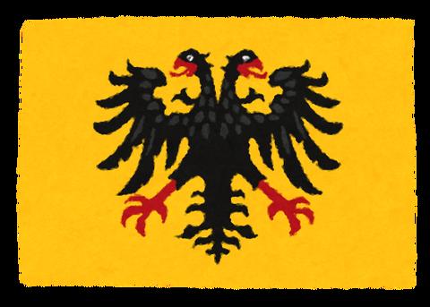 flag_holy_roman_empire