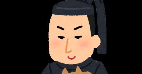 nigaoe_tokugawa_tsunayoshi (1)