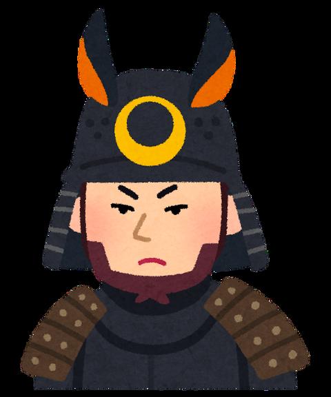 nigaoe_akechi_mitsuhide (10)