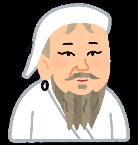 nigaoe_chingisuhan (5)