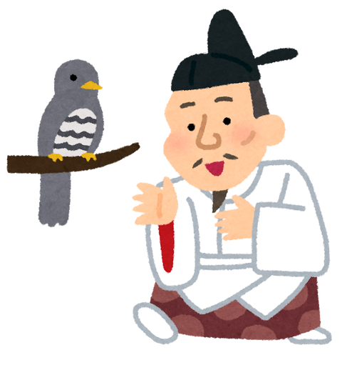 hototogisu_toyotomi_hideyoshi (14)