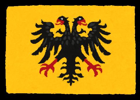 flag_holy_roman_empire (2)